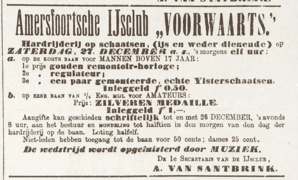AC 22-12-1890.jpg